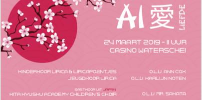 AI  - liefde